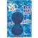 WC-Ente Blue Bloc Intank Blauspüler
