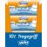 Produktbild: Swirl® Müllbeutel mit Tragegriffen