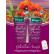 Kneipp® Pflegedusche & Pflegelotion in der Geschenkverpackung