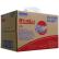 WYPALL* X70 Wischtücher - BRAG* Box 1 Box = 150 Tücher
