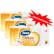 Zewa Deluxe Mandelmilch Toilettenpapier Großpackung