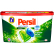 Produktbild: Persil Universal Duo-Caps Waschmittel