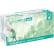 Produktbild: Semperguard® green Einmalhandschuhe, Nitril, Großpackung