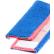 Floorstar FLIQ Abrax Mopp  Breite: 50 cm