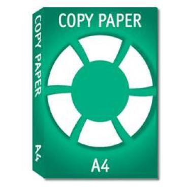 WBV Copy Paper Kopierpapier, A4, 75g/m², weiß